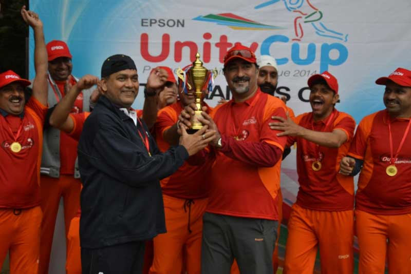 Cricket League EPSON